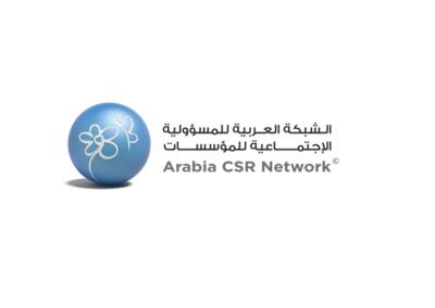 ARABIA CSR NETWORK