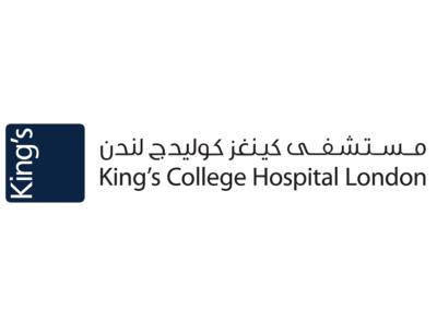 KINGS COLLEGE HOSPITAL LONDON UAE